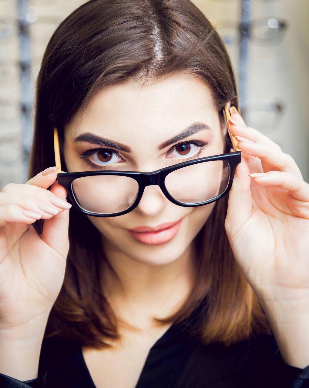 multifokális szemüveg